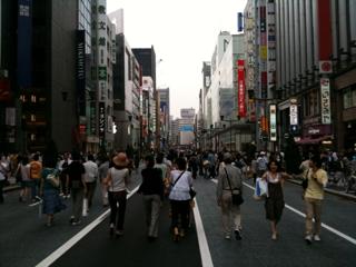 Ginza sale season